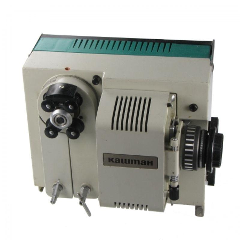 krasnogorsk-2-trusa-de-filmat-pelicula-16mm-sh3549-1-22761-4