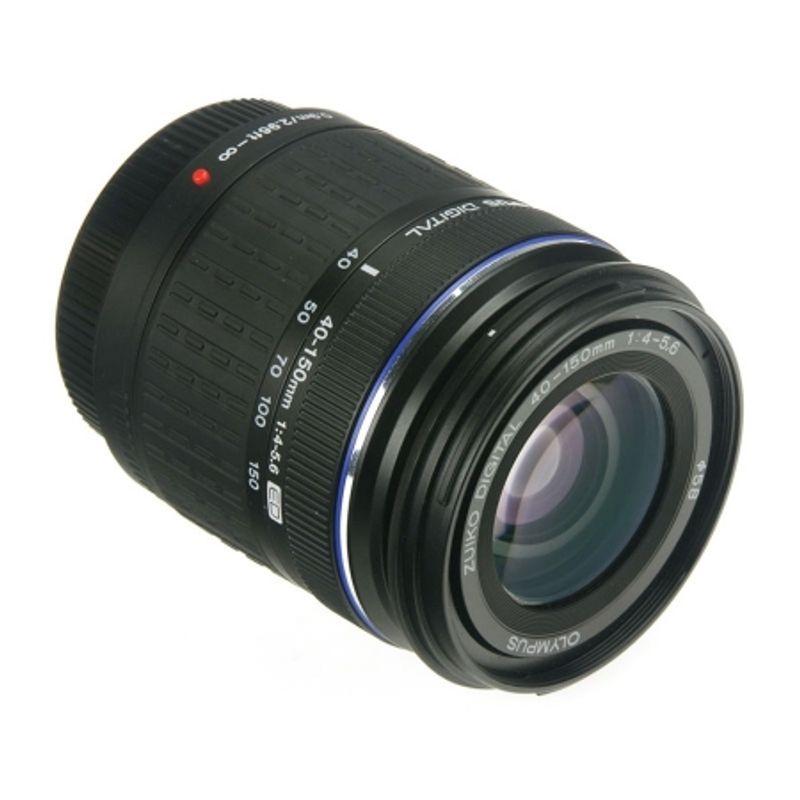 olympus-zuiko-40-150mm-f-4-5-6-sh3572-1-22908-1