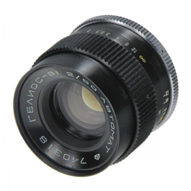 helios-85mm-f-2-8-automat-helios-50mm-f-2-automat-pentru-kiev-sh3590-14-23142-1