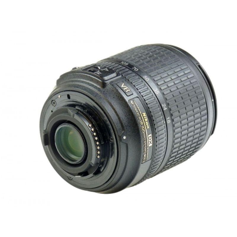 nikon-18-105-vr-sh3925-2-25246-2