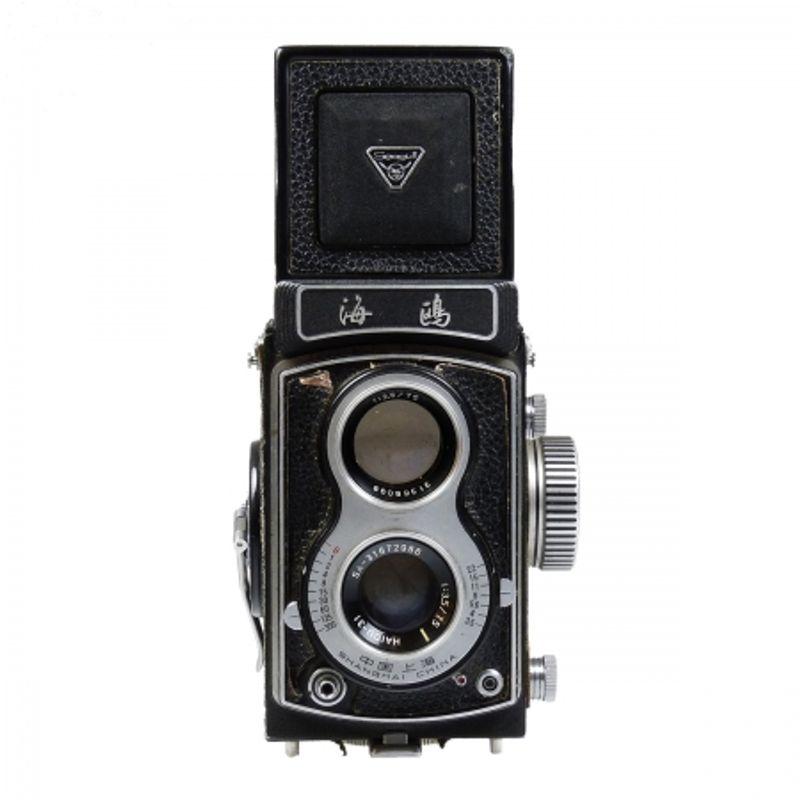 seagull-75mm-f-3-5-sh3933-3-25266