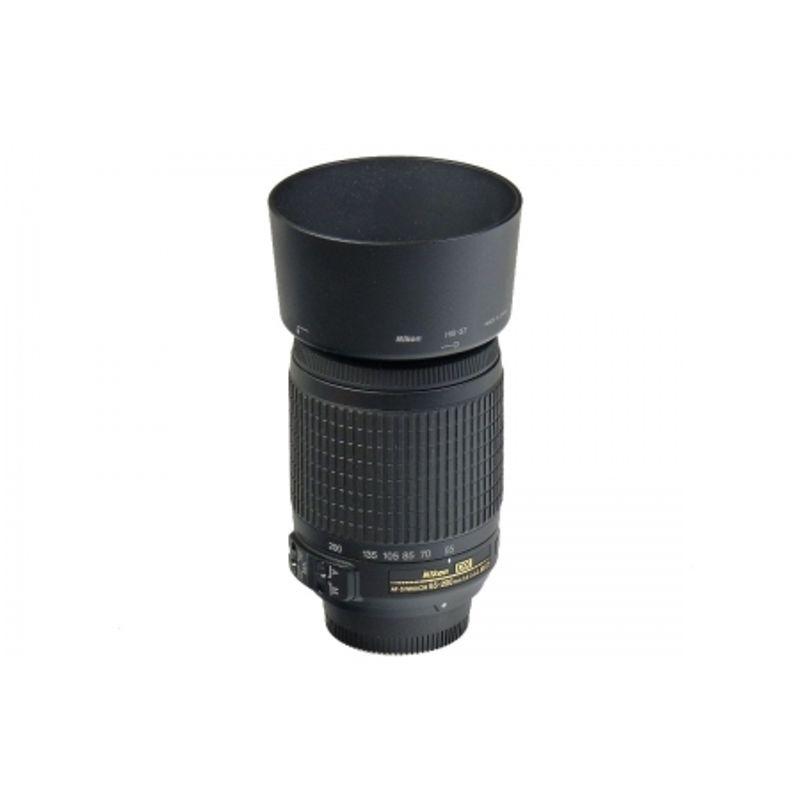 nikon-af-s-dx-55-200mm-f-4-5-6-g-ed-vr-sh3950-2-25356-3