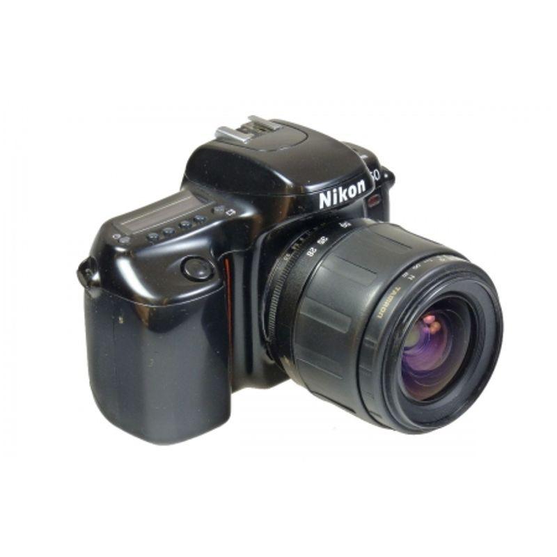 nikon-f50-tamron-28-70-sh4000-2-25745-1