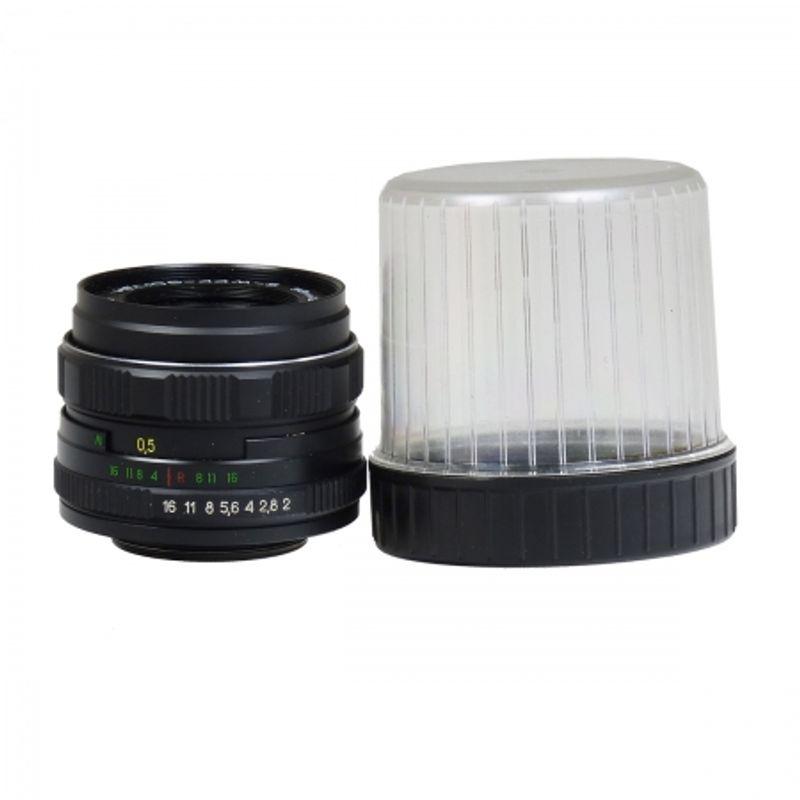 helios-58mm-f-2-44m-sh4055-2-26099-3