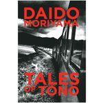 daido-moriyama-tales-of-tono-26771