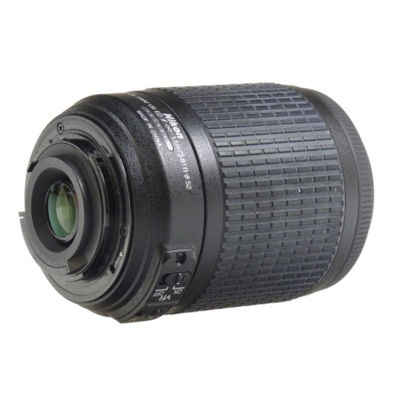 nikon-af-s-dx-55-200mm-f-4-5-6-g-ed-vr-sh4128-2-26775-2