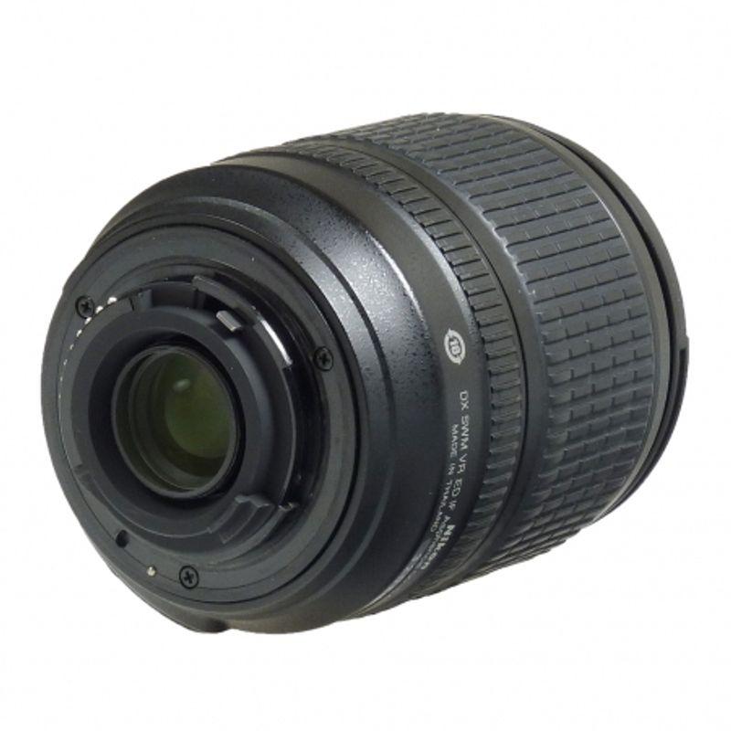 nikon-18-105mm-f-3-5-5-6-vr-sh4317-2-28609-2
