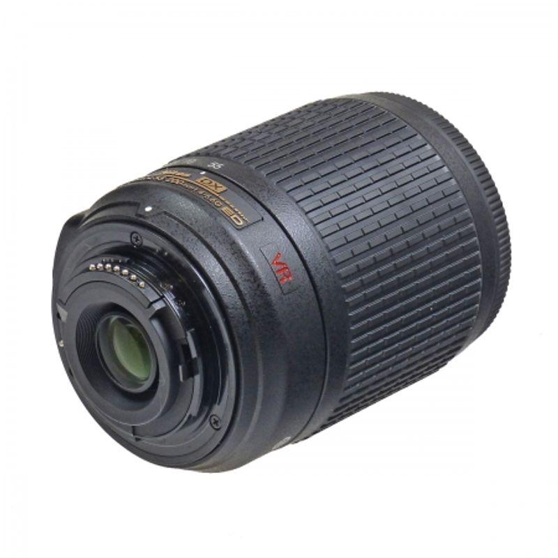 nikon-55-200-af-s-vr-sh4339-2-28768-2