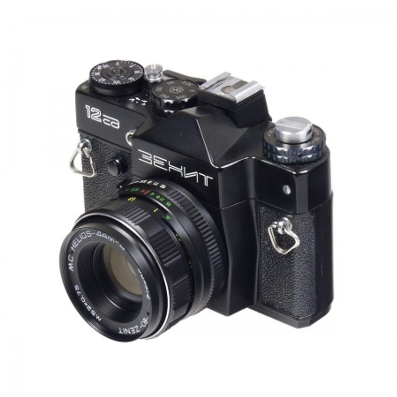 zenit-12-helios-58mm-f-2-44m-4-sh4372-1-28950