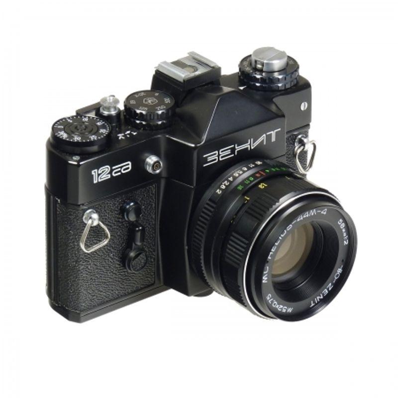 zenit-12-helios-58mm-f-2-44m-4-sh4372-1-28950-1
