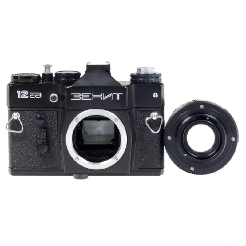 zenit-12-helios-58mm-f-2-44m-4-sh4372-1-28950-2
