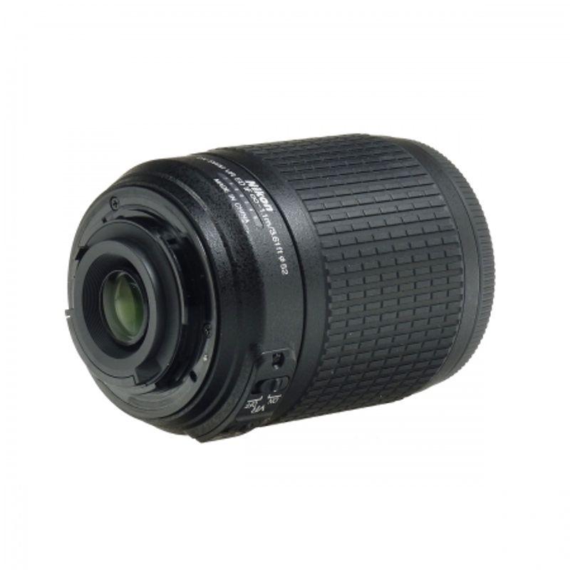 nikon-55-200mm-f-4-5-6-vr-sh4413-2-29330-2