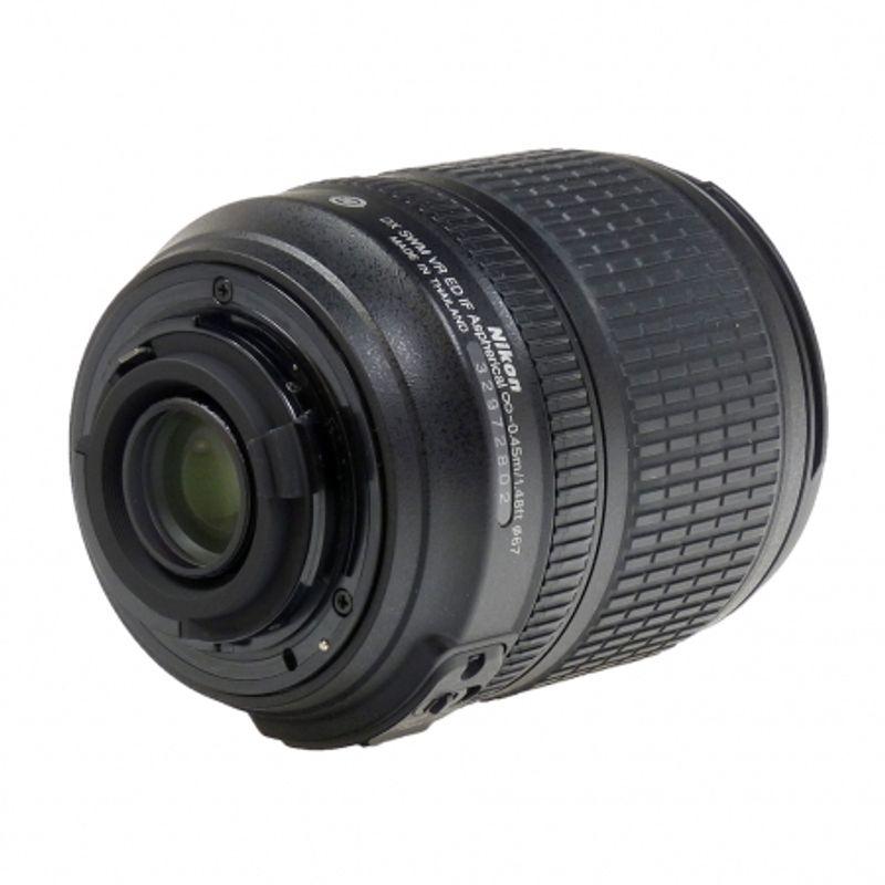 nikon-18-105mm-f-3-5-5-6-vr-sh4416-29359-2