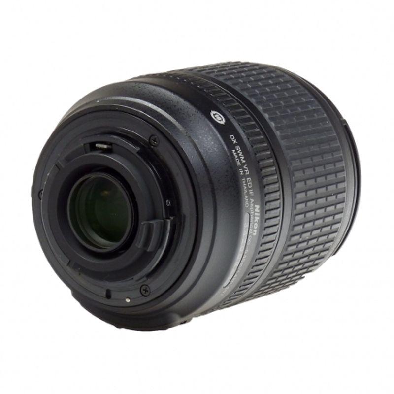 nikon-af-s-18-105-f-3-5-5-6g-ed-vr-sh4428-29517-2
