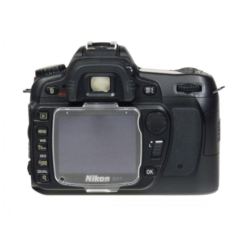 nikon-d80-18-70mm-ed-sh4444-3-29652-4