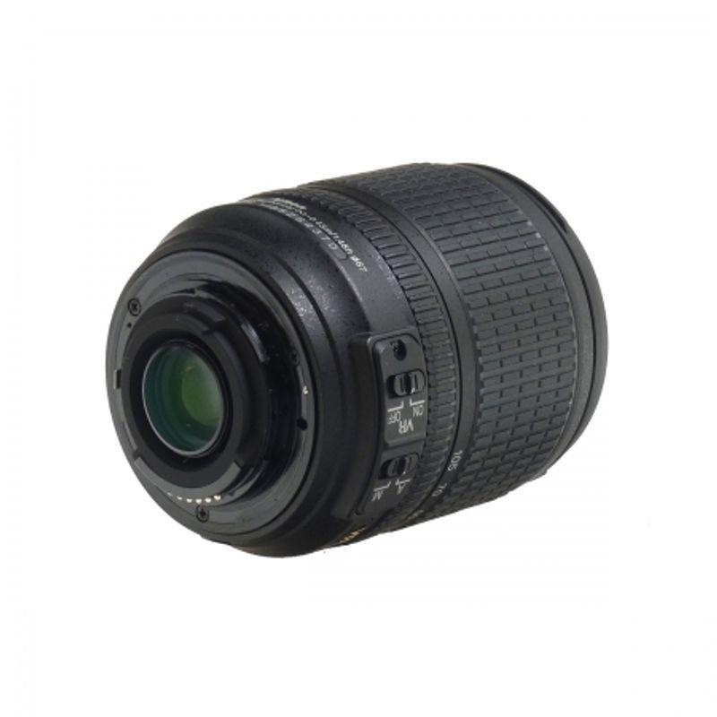 nikon-af-s-dx-nikkor-18-105mm-f-3-5-5-6g-ed-vr-sh4490-30137-2