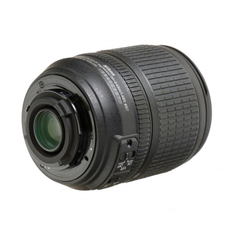 nikon-af-s-18-105mm-f-3-5-5-6-ed-vr-sh4700-1-31839-2