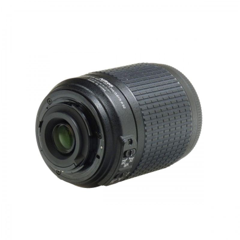 nikon-af-s-55-200mm-f-4-5-6-g-vr-sh4726-3-32229-2