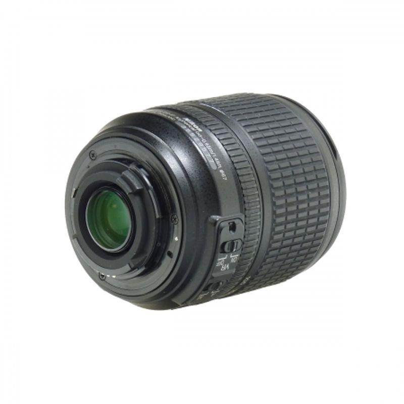 nikon-af-s-18-105mm-f-3-5-5-6-ed-vr-sh4732-4-32264-2