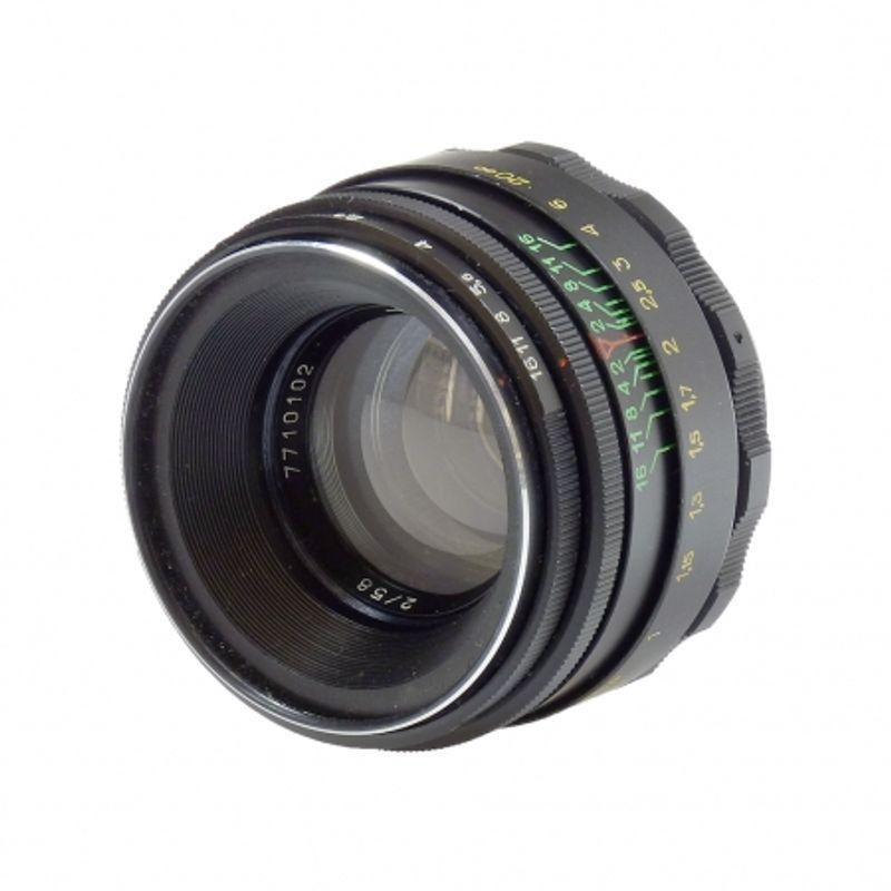helios-44-2-58mm-f-2-sh4737-2-32306-1