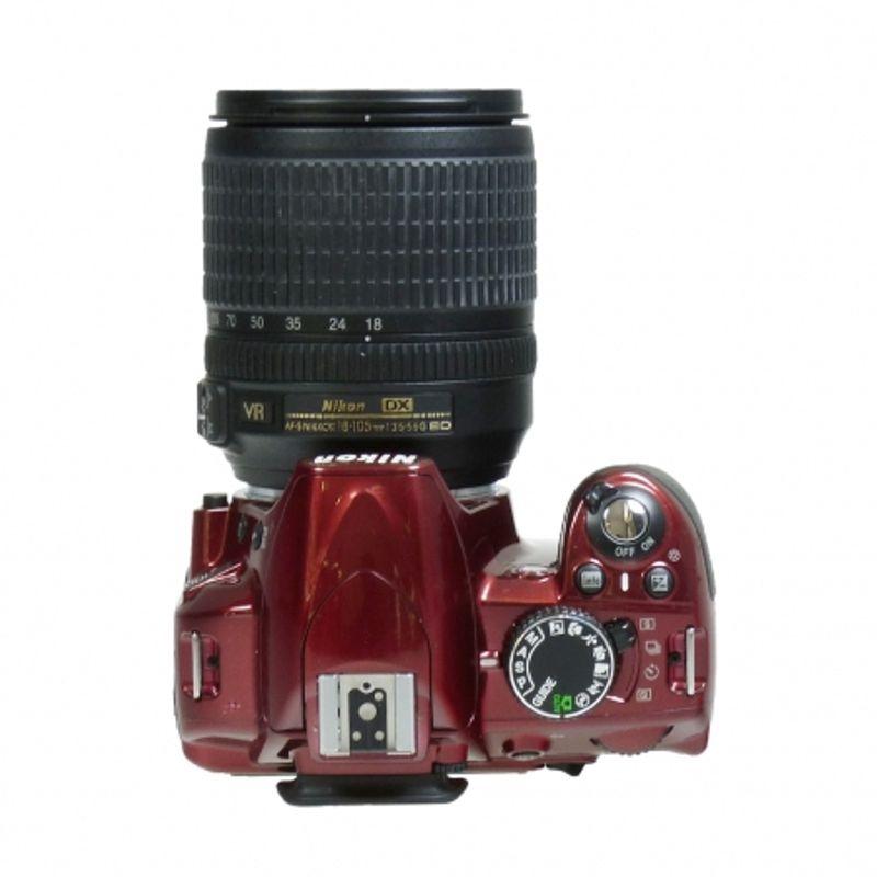 nikon-d3100-18-105mm-accesorii-diverse-sh4763-32517-4