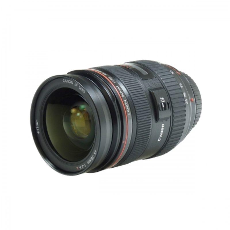 canon-24-70-f-2-8-sh4769-4-32608-1