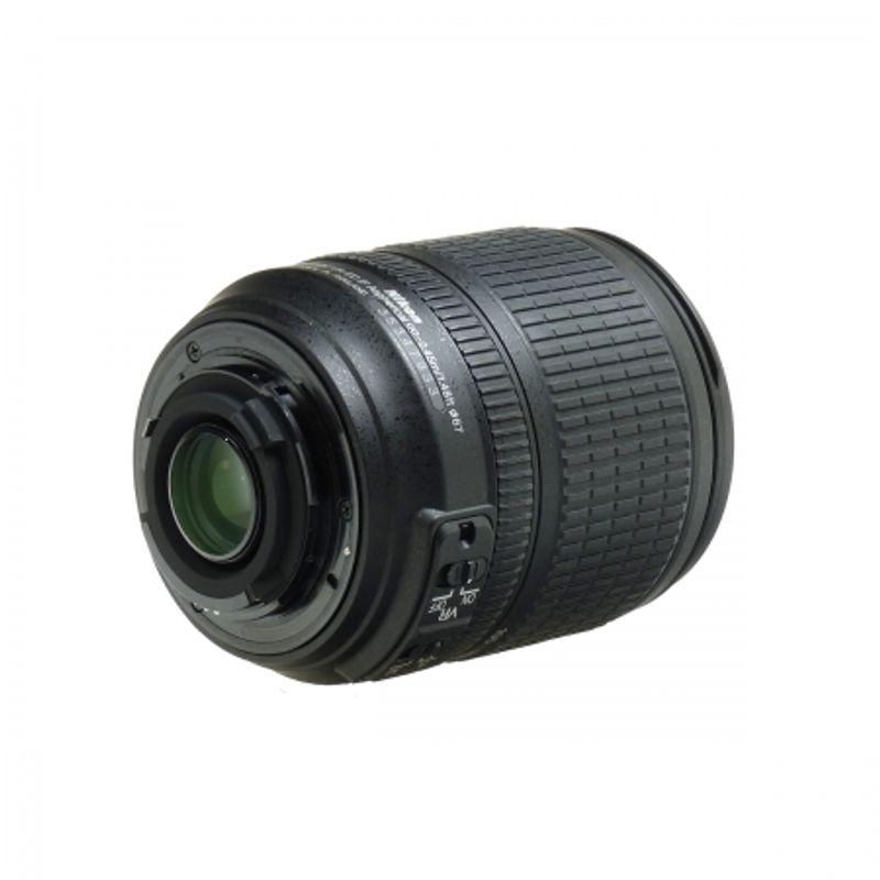 nikon-af-s-dx-18-105mm-f-3-5-5-6g-ed-vr-sh4772-1-32620-2