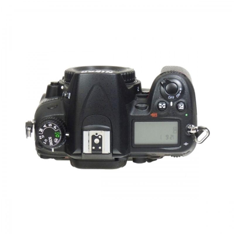 nikon-d7000-body-cover-silicon-acumulator-rezerva-sh4772-2-32621-4