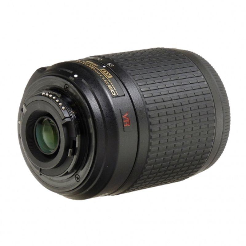 nikon-55-200mm-f-4-5-5-6-ed-vr-sh4783-2-32716-2