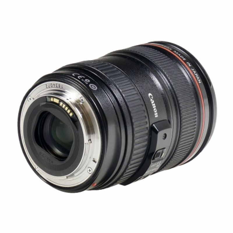 canon-ef-24-105mm-f-4-l-is-usm-sh4805-32836-2