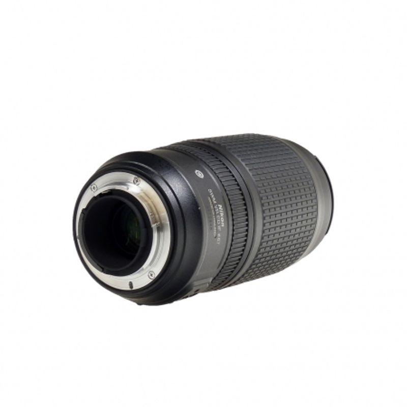 nikon-af-s-70-300mm-f-4-5-5-6-g-if-ed-vr-sh-4824-33034-2