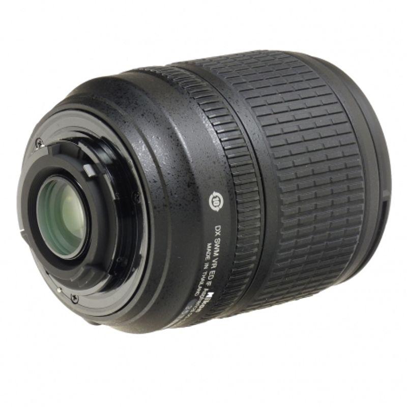 nikon-af-s-18-105mm-vr-f-3-5-5-6-ed-dx-sh4891-2-33819-3
