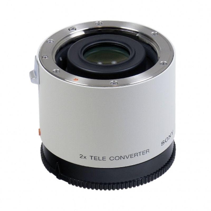 sony-300mm-2-8-g-ii-teleconvertor-2x-teleconvertor-1-4x-sh4923-34163-5
