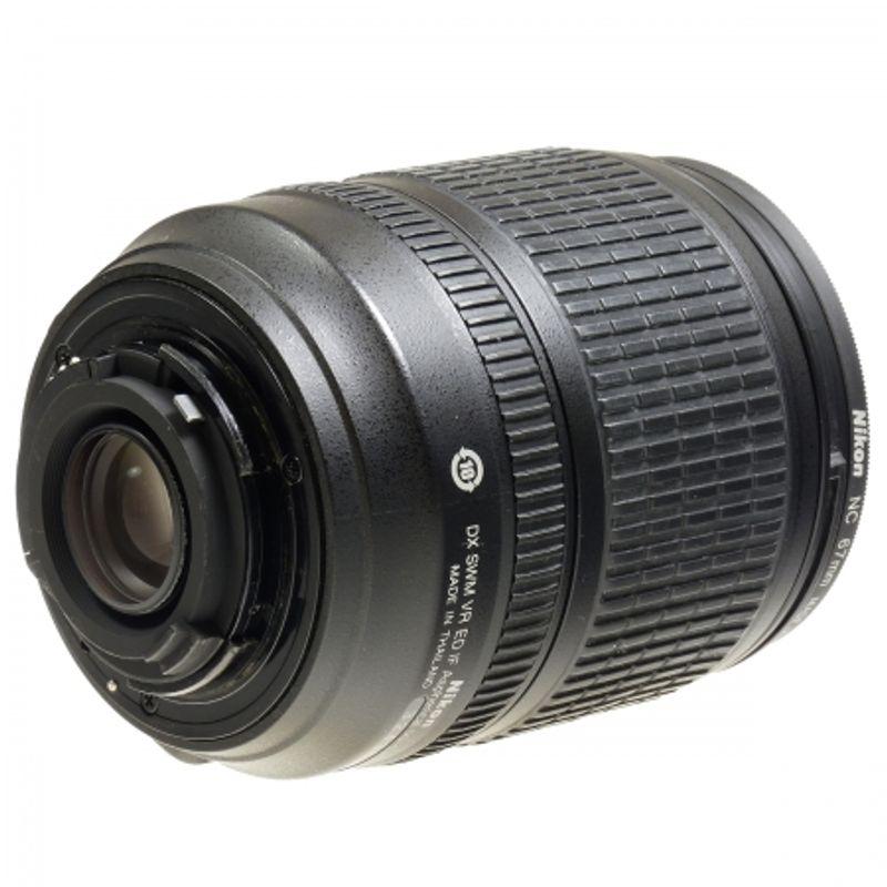 nikon-af-s-dx-18-105mm-f-3-5-5-6g-ed-vr-sh4930-2-34366-2
