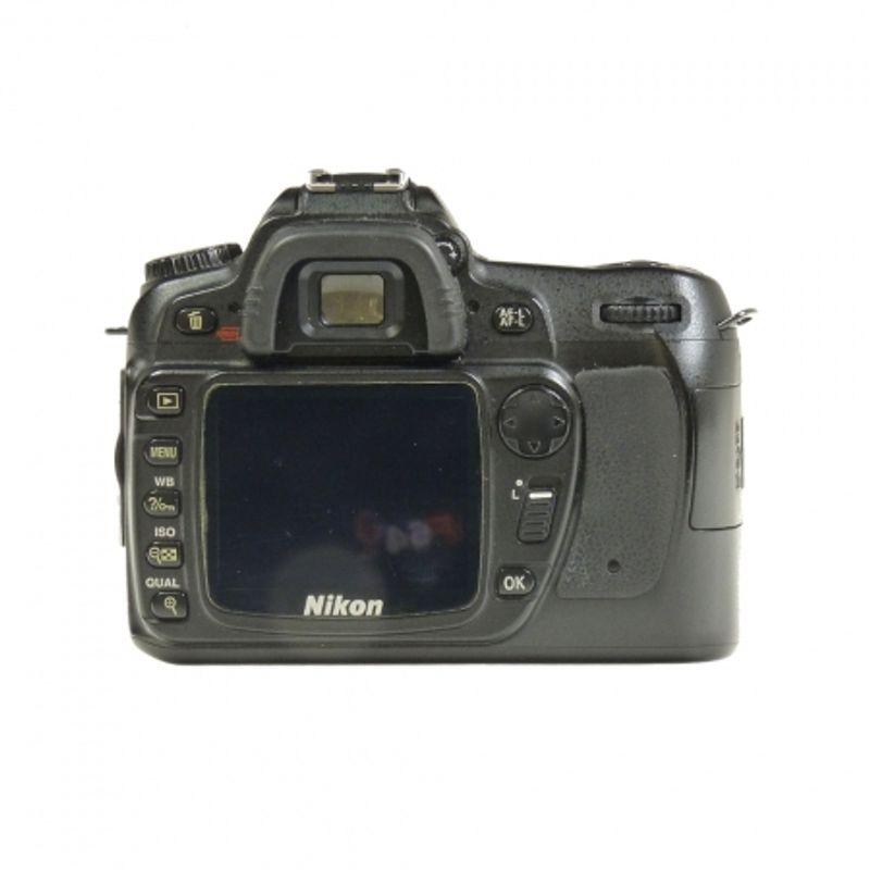nikon-d80-tamron-18-200mm-grip-sh4953-2-34506-3