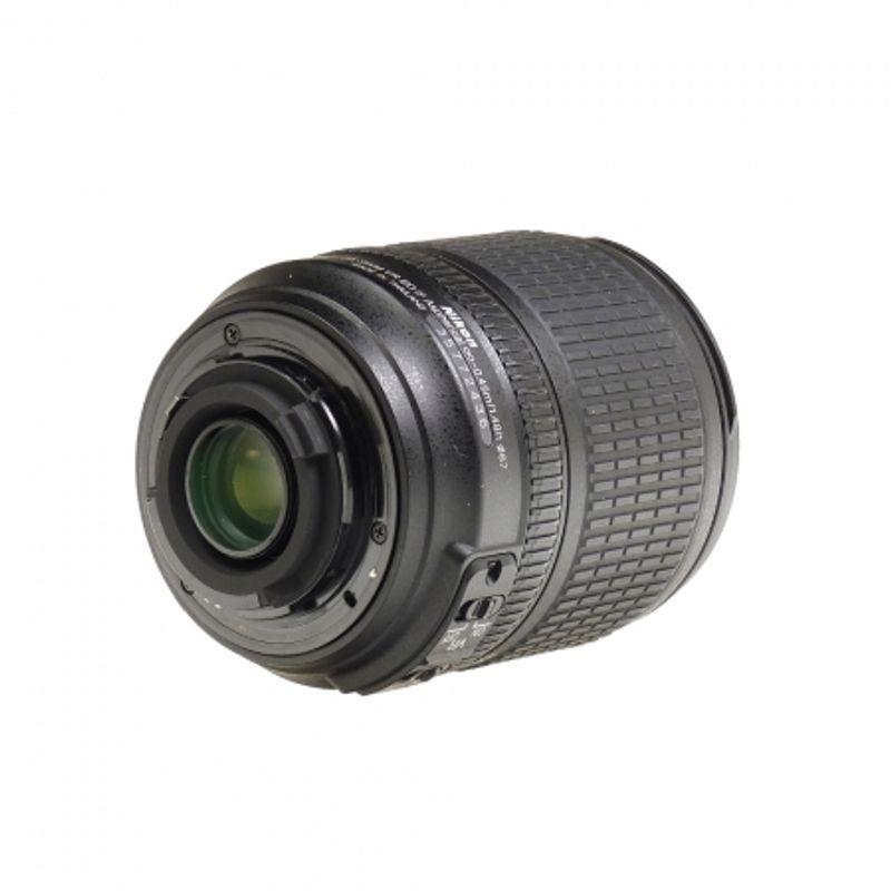 nikon-af-s-dx-18-105mm-f-3-5-5-6-ed-vr-sh5004-34947-2