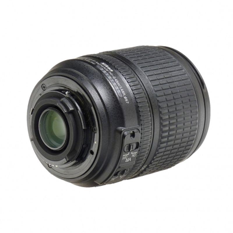 nikon-af-s-18-105mm-f-3-5-5-6-vr-sh5029-3-35155-2
