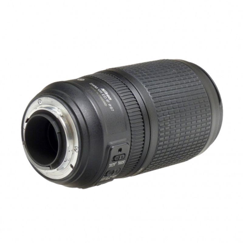 nikon-af-s-70-300mm-f-4-5-5-6-vr-sh5029-4-35156-2