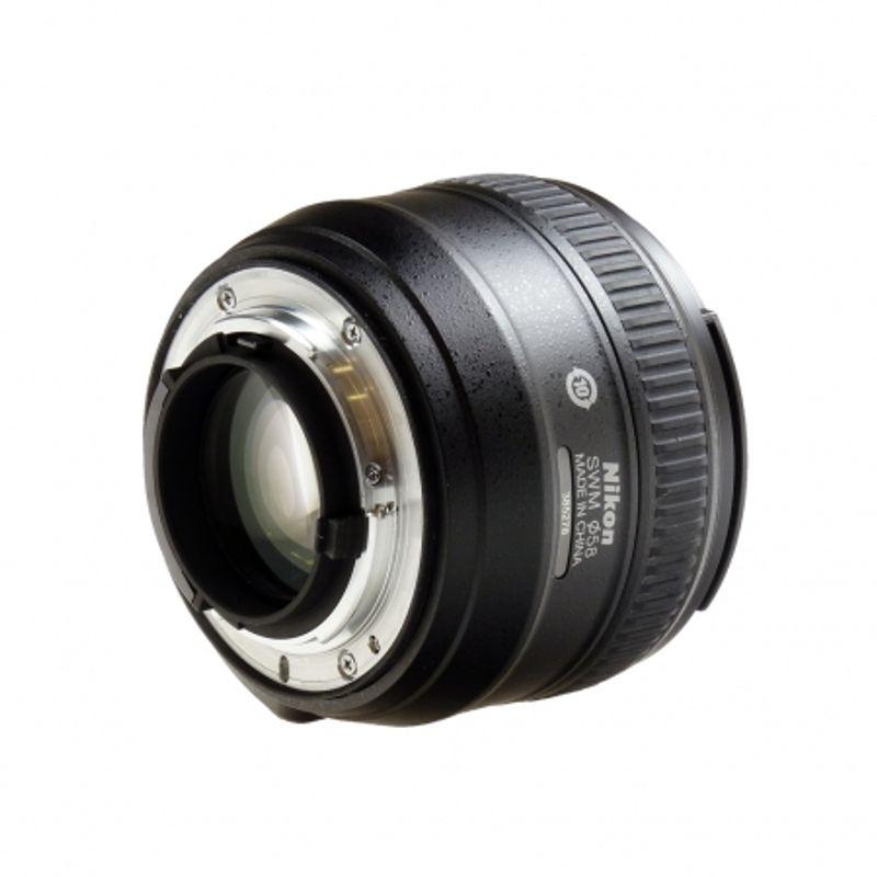 nikon-af-s-50mm-f-1-4-g-sh5075-35551-2