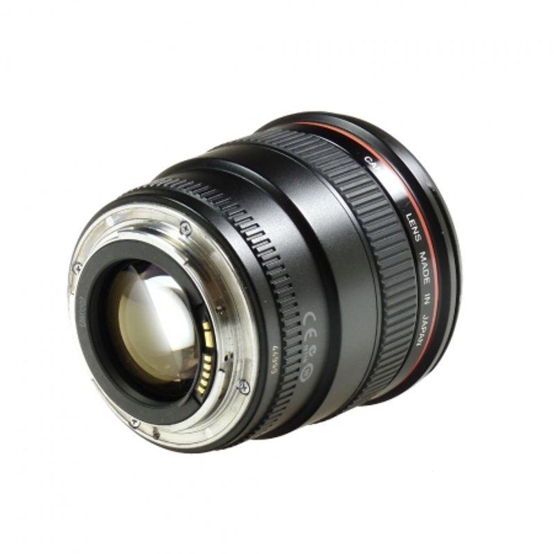 canon-ef-24mm-f-1-4-l-ultrasonic-sh5122-2-35987-2