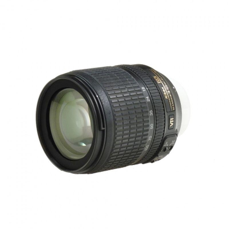 nikon-af-s-dx-18-105mm-f-3-5-5-6-ed-vr-sh5143-1-36253-1