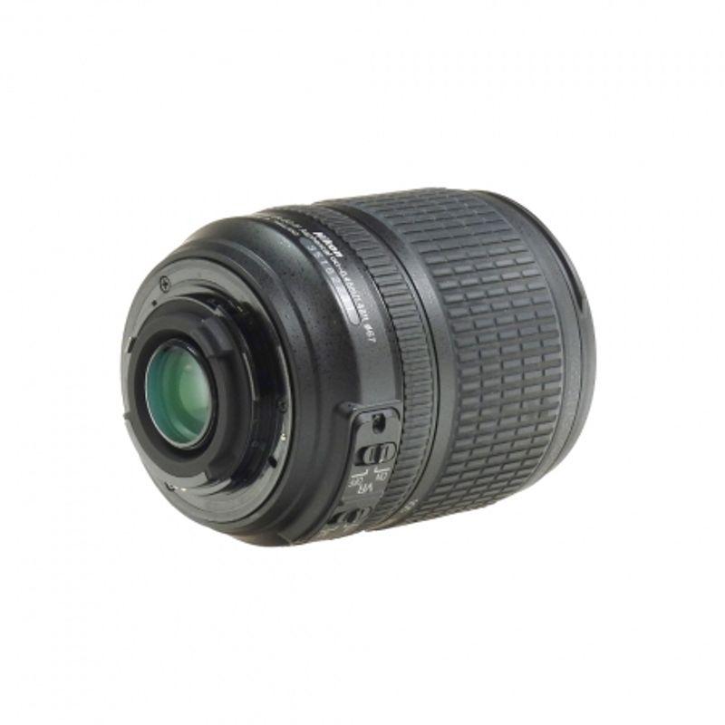nikon-af-s-dx-18-105mm-f-3-5-5-6-ed-vr-sh5143-1-36253-2