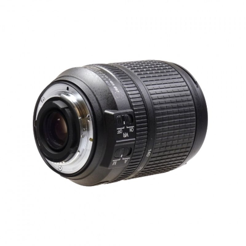 nikon-af-s-18-140mm-f-3-5-5-6-ed-vr-sh5174-36752-2