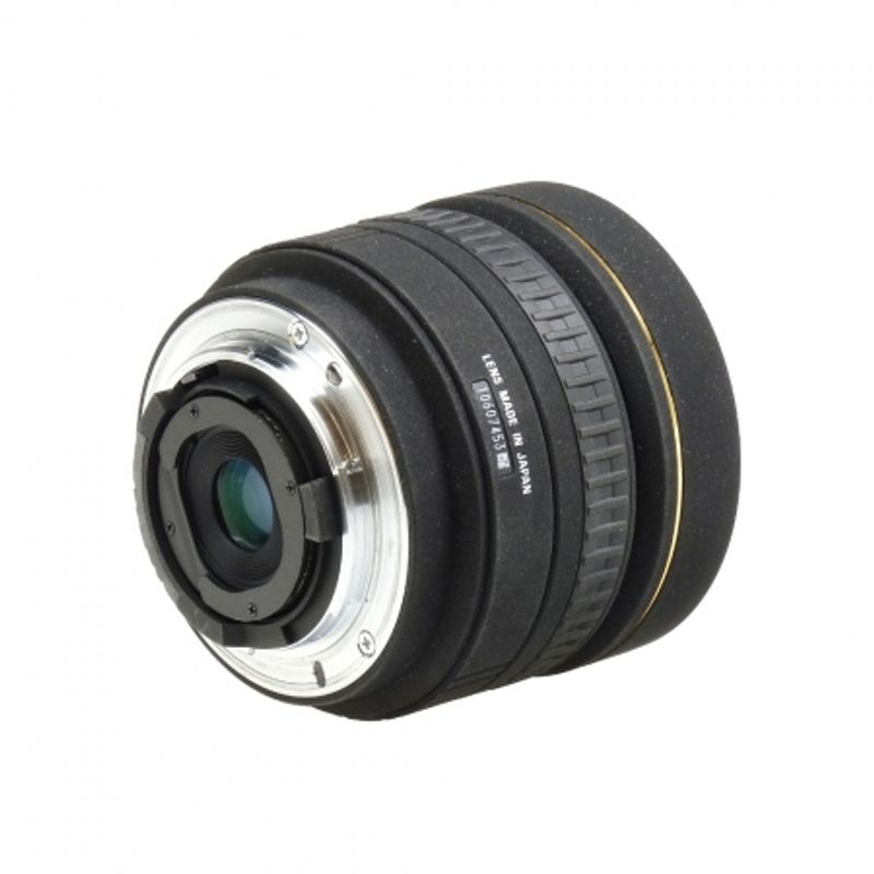 sigma-8mm-f-3-5-ex-dg-fisheye-pt-nikon-sh5207-1-37077-2