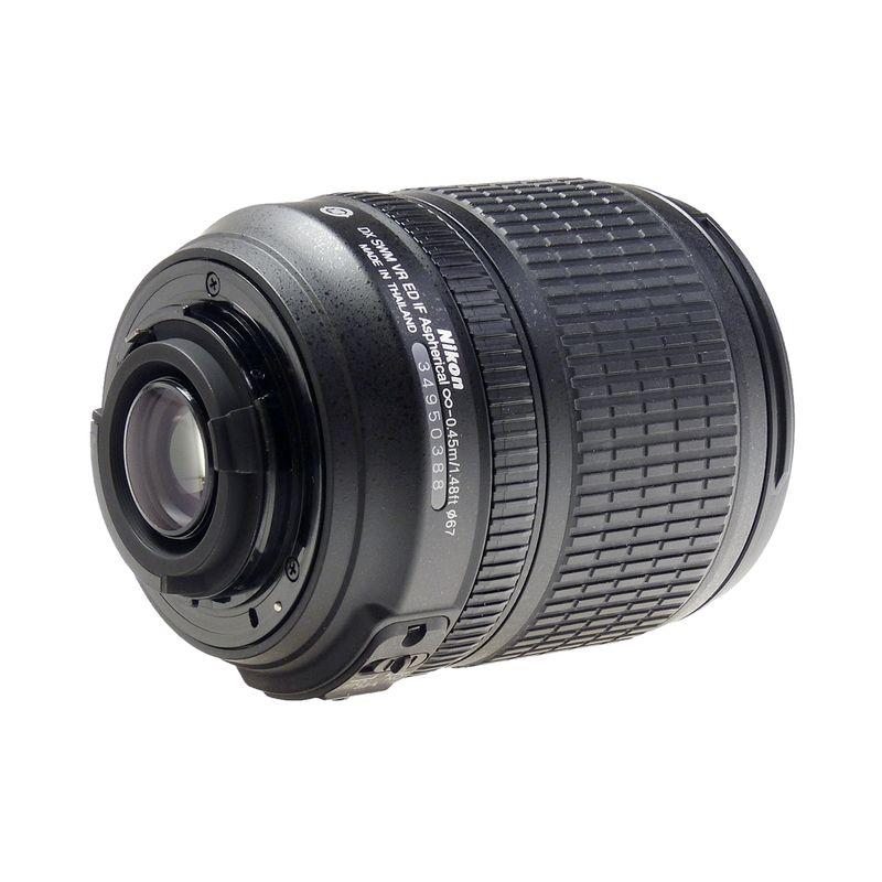 nikon-af-s-dx-18-105mm-f-3-5-5-6g-ed-vr-sh5506-39899-2-414