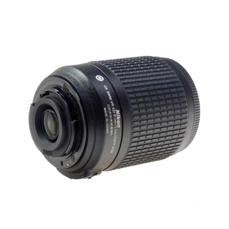 nikon-af-s-dx-55-200mm-f-4-5-6g-ed-vr-sh5578-3-40530-2-447