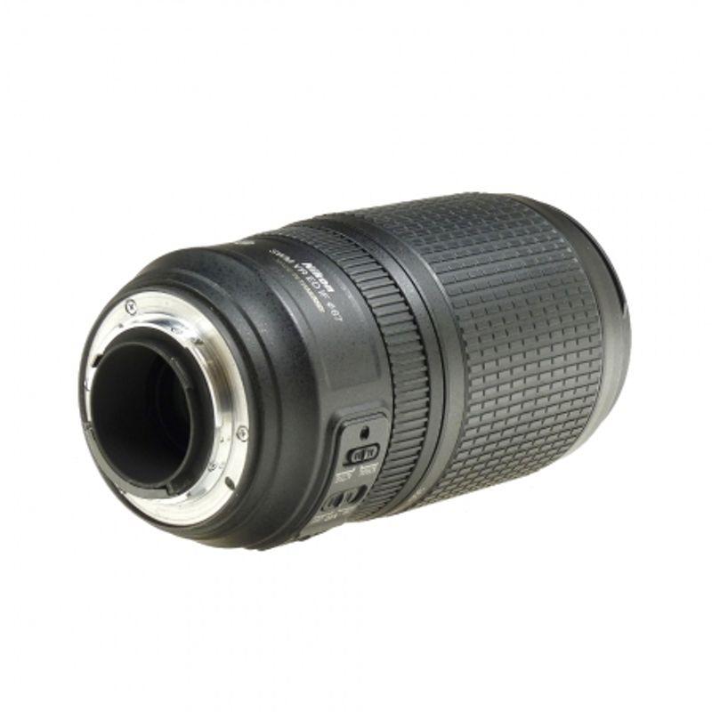 nikon-af-s-70-300mm-f-4-5-5-6g-if-ed-vr-sh5603-40777-2-152