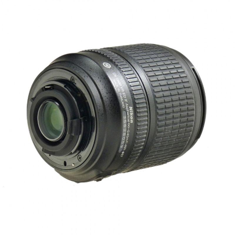 nikon-af-s-dx-nikkor-18-105mm-f-3-5-5-6g-ed-vr-sh5642-41135-2-64