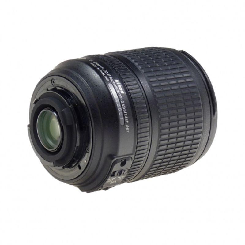 nikon-af-s-dx-nikkor-18-105mm-f-3-5-5-6g-ed-vr-sh5651-2-41273-2-94