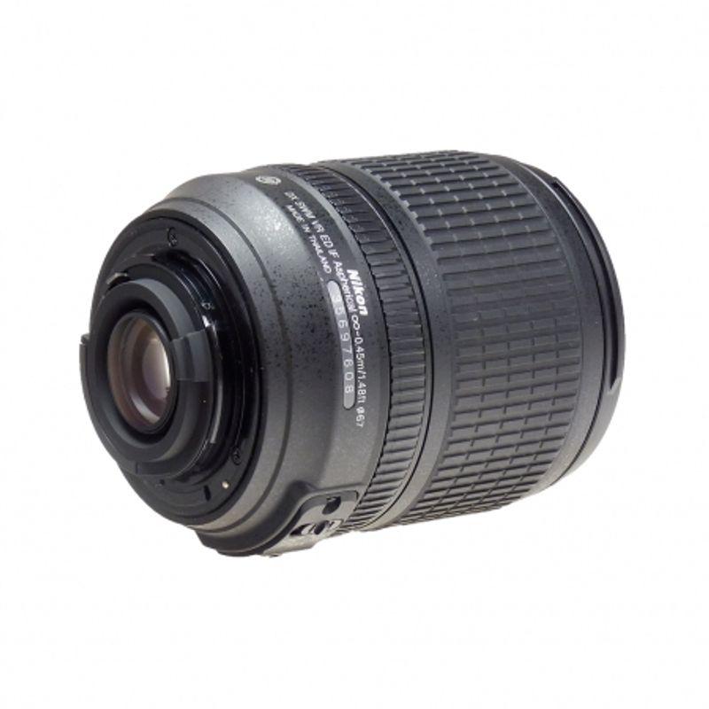 nikon-18-105mm-f-3-5-5-6-vr-sh5678-2-41509-2-563